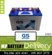 GS BATTERY รุ่น G120