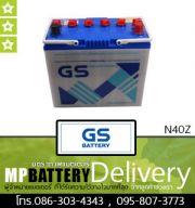 GS BATTERY รุ่น N40Z