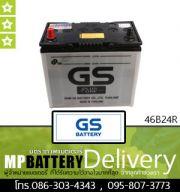 GS BATTERY รุ่น 46B24R