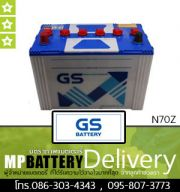 GS BATTERY รุ่น N70Z