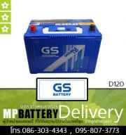 GS BATTERY รุ่น D120