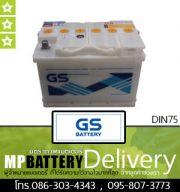 GS BATTERY รุ่น DIN75
