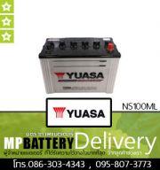 YUASA BATTERY รุ่น NS100ML