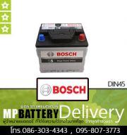 BOSCH BATTERY รุ่น DIN45