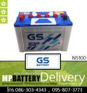 GS BATTERY รุ่น NS100