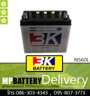 3K BATTERY รุ่น NS60L