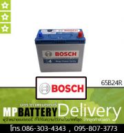 BOSCH BATTERY รุ่น 65B24R
