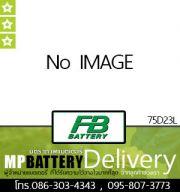 FB BATTERY รุ่น 75D23L