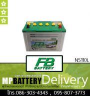 FB BATTERY รุ่น NS110L