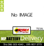 PUMA BATTERY รุ่น 75D26L