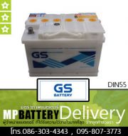 GS BATTERY รุ่น DIN55