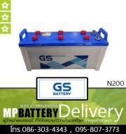 GS BATTERY รุ่น N200
