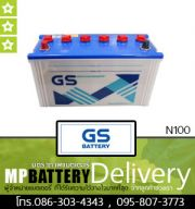 GS BATTERY รุ่น N100