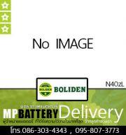 BOLIDEN BATTERY รุ่น N40zL