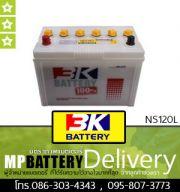 3K BATTERY รุ่น NS120L
