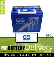 GS BATTERY รุ่น D60L