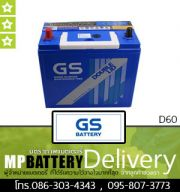 GS BATTERY รุ่น D60