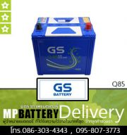 GS BATTERY รุ่น Q85