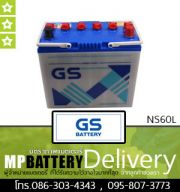 GS BATTERY รุ่น NS60L