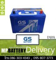 GS BATTERY รุ่น D120L